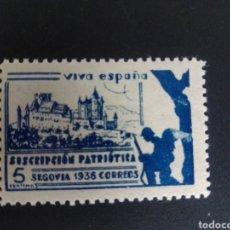 Sellos: GUERRA CIVIL ESPAÑOLA. VIÑETA, SUSCRIPCIÓN PATRIÓTICA. SEGOVIA.. Lote 197909702