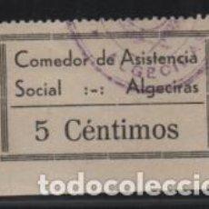 Selos: ALGECIRAS-CADIZ- 5 CTS, S INVERTIDA--COMEDOR DE ASISTENCIA SOCIAL, ALLEPUZ Nº 3A. VER FOTO. Lote 198058163