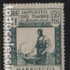 Sellos: MARRUECOS, 1,50 PTAS. -IMPUESTO DEL TIMBRE-, VER FOTO. Lote 198058637