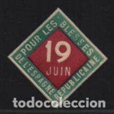 Sellos: VIÑETA.- 19 JUIN, POUR LES BLESSES DE,L ESPAGNE REPUBLICAINE, VER FOTOS. Lote 198104402