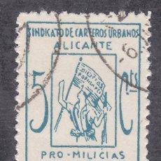 Sellos: ESPAÑA.- PRO MILICIAS DEL SINDICATO DE CARTEROS DE ALICANTE. . Lote 198225116