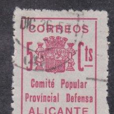 Sellos: ESPAÑA.- COMITE POPULAR DE DEFENSA DE ALICANTE. . Lote 198225398