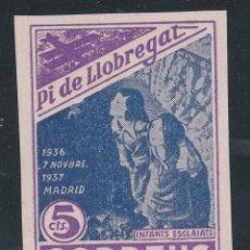 Sellos: ESPAÑA.- 5 CENTIMOS PRO INFANCIA DE PI DE LLOBREGAT SIN DENTAR Y NUEVO SIN CHARNELA. . Lote 198225702