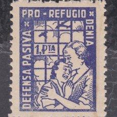 Sellos: ESPAÑA.- DEFENSA PASIVA, PRO REFUGIO DE DENIA DE 1 PESETA EN AZUL. . Lote 198227080