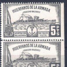 Sellos: HUÉRFANOS DE LA ARMADA. CRUCERO BALEARES 5 PTS. (VARIEDAD...LATERAL DERECHO SIN DENTADO). MNH **. Lote 198253845
