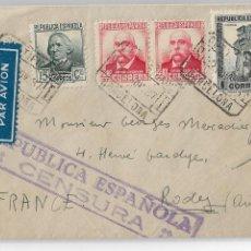 Sellos: CENSURA REPÚBLICA - CORREO AÉREO - CERTIFICADO - 12,4 X 8,9 CM. - GUERRA CIVIL 1937. Lote 198330673