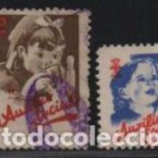 Sellos: PEÑAFIEL, 2 PTAS,- AUXILIO SOCIAL-- TAMAÑO GRANDE-VER FOTO. Lote 198566820