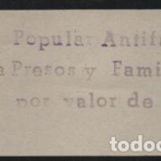 Sellos: GRANADA, 2 PTAS, SOCORRO POPULAR ANTIFASCISTA- ALLEPUZ Nº 9. RRR- VER FOTO. Lote 198567112