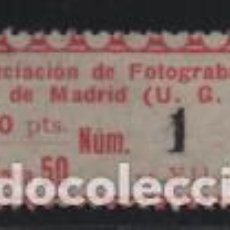 Francobolli: MADRID,- U.G.T. 1 PTA, ASOCIACION FOTOGRAFICA, VER FOTO. Lote 198568401
