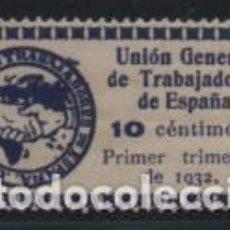 Timbres: U.G.T. 10 CTS, , PRIMER TRIMESTRE-VER FOTO. Lote 198568473