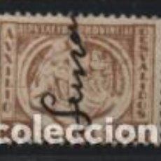 Sellos: SEVILLA, 1 PTA, AUXILIO DESVALIDOS- VER FOTO. Lote 198569277