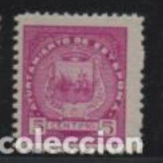 Sellos: ESTEPONA- MALAGA- 5 CTS, LILA-- VER FOTO. Lote 198570713