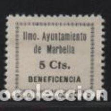 Sellos: MARBELLA- MALAGA- 5 CTS, -BENEFICENCIA- VER FOTO. Lote 198572687