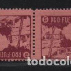 Sellos: FUENGIROLA.- MALAGA- 5 CTS,PAREJA CAPICUA -PRO MUNICIPIO- VER FOTO. Lote 198572988