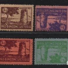 Sellos: RINCON DE LA VICTORIA -MALAGA- 1 PTA, PAREJAS CAPICUAS- VER FOTO. Lote 198573807