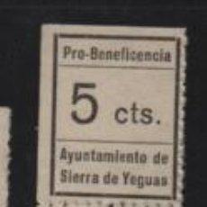 Sellos: SIERRA YEGUAS, MALAGA- 5 CTS, PAREJA - VER FOTO. Lote 198573930