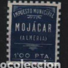 Sellos: MOJACAR,-ALMERIA- 1 PTA, -IMPUESTO MUNICIPAL-- VER FOTO. Lote 198574050