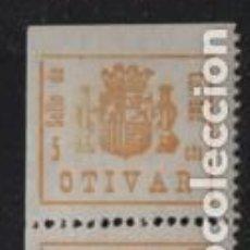 Sellos: OTIVAR-GRANADA- TIRA DE 4 SELLOS CAPICUAS, VER FOTO. Lote 198574112