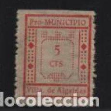 Francobolli: VLLA. DE ALGAIDA.MALAGA,- 5 CTS,-ROMBOS-. VER FOTO. Lote 198574278