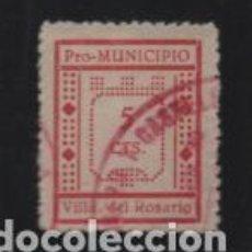 Sellos: VLLA. DEL ROSARIO.MALAGA,- 5 CTS,-ROMBOS- TIPO -I. VER FOTO. Lote 198574321