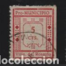 Sellos: VLLA. DEL ROSARIO.MALAGA,- 5 CTS,-ROMBOS- TIPO -II. VER FOTO. Lote 198574347