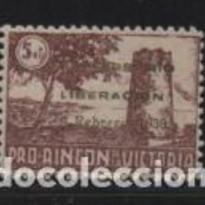 Sellos: RINCON VICTORIA.MALAGA,- 5 CTS,-SOBRECARGA DORADA-VER FOTO. Lote 198574665