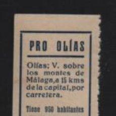 Sellos: OLIAS.MALAGA,- 5 CTS,-PRO OLIAS-VER FOTO. Lote 198574688
