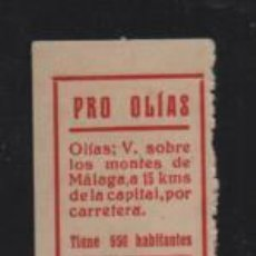 Sellos: OLIAS.MALAGA,- 5 CTS,-PRO OLIAS-VER FOTO. Lote 198574701