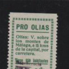 Sellos: OLIAS.MALAGA,- 5 CTS,-PRO OLIAS-VER FOTO. Lote 198574803