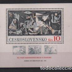 Sellos: 45 ANIVERSARIO DE LAS BRIGADAS INTERNACIONALES, NUEVOS- VER FOTO. Lote 198575010
