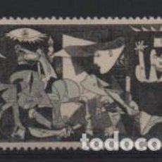 Sellos: 30 ANIVERSARIO DE LAS BRIGADAS INTERNACIONALES, NUEVOS- VER FOTO. Lote 198575037