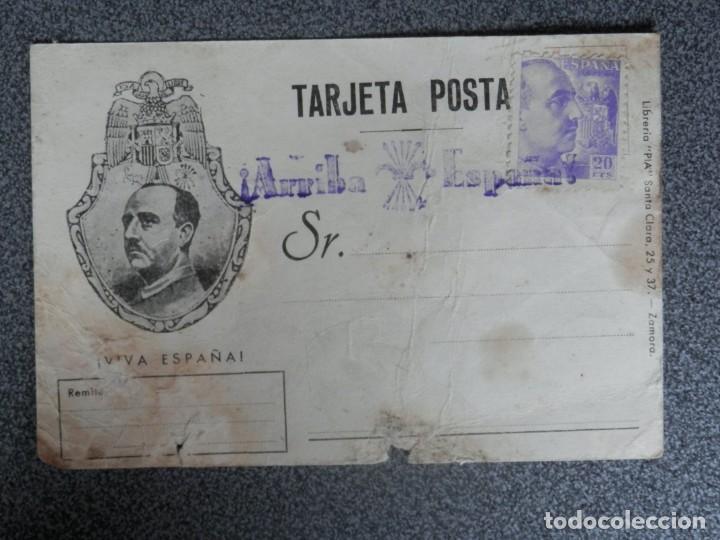 Sellos: DOS TARJETAS PATRIÓTICAS CON ESTAMPILLADOS - Foto 2 - 198592163