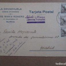 Sellos: CIRCULADA 1940 DE MURCIA A MADRID CON SALUDO A FRANCO. Lote 198638207
