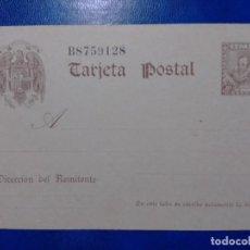 Sellos: ENTEROPOSTAL CERVANTES 1938. Lote 198653018