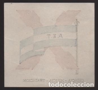Sellos: VIÑETA . REQUETE- A.E.T, A. -AGRUPACION ESCOLAR TRADICIONALISTA- FUNDADA PARA CONTRARESTA A F.U.E. - Foto 2 - 198747333