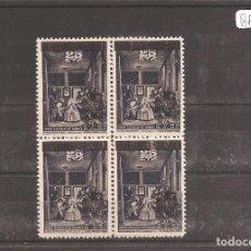 Sellos: SELLOS DE ESPAÑA AÑO 1941 BENEFICENCIA BLOQUE DE 4 NUEVO**. Lote 198833521