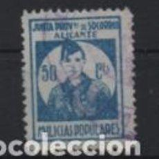 Francobolli: ALICANTE- 50 CTS- JUNTA PROV. DE SOCORRO- MILICIAS POPULARES. - VER FOTO. Lote 198884602