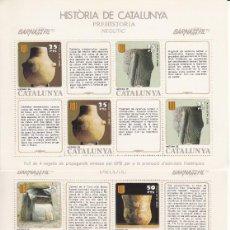 Sellos: HISTORIA DE CATALUNYA: BARNAFIL 79 - 3 HOJAS . Lote 198901668