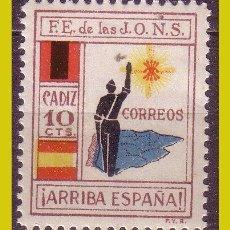 Sellos: GUERRA CIVIL, CÁDIZ CÁDIZ, FESOFI Nº 106 * *. Lote 199066926