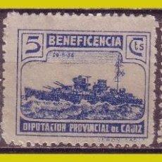 Sellos: GUERRA CIVIL, CÁDIZ CÁDIZ, FESOFI Nº 93 * * 95 Y 96 (*). Lote 199067031