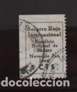 NAVAS DE SAN JUAN-JAEN- S.R.I..- HOSPITAL DE SANGRE- VER FOTO (Sellos - España - Guerra Civil - De 1.936 a 1.939 - Usados)
