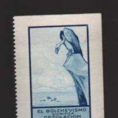 Sellos: VIÑETA,- EL BOLCHEVISMO SIGNIFICA DESOLACION- NUEVA CON GOMA SIN CHARNELA- VER FOTOS. Lote 199118852
