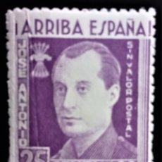 Sellos: BENEFICENCIA PRIMO DE RIVERA IRUJO SIN VALOR POSTAL 25 CTS **. Lote 199133895