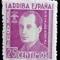 Sellos: BENEFICENCIA PRIMO DE RIVERA IRUJO SIN VALOR POSTAL 25 CTS CTS LUJO ** VARIEDAD COLOR. Lote 199134592