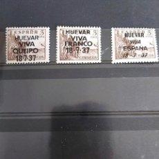 Sellos: 3 SELLOS CON DIFERENTES EMISIONES PATRIÓTICAS GUERRA CIVIL LOCALES HUEVAR ESPAÑA. Lote 214498163