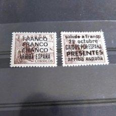 Sellos: 2 SELLOS CON DIFERENTES EMISIONES PATRIÓTICAS GUERRA CIVIL LOCALES ESPAÑA. Lote 199194762