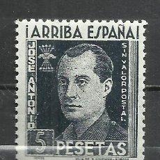 Francobolli: 3002-SPAIN CIVIL WAR JOSE ANTONIO FALANGE 5 PESETAS CLAVE NUEVO LUJO MNH**. Lote 199275428
