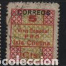 Selos: I. CRISTINA-HUELVA-, 5 CTS, TIPO- 5 GRANDE- CORREOS- VER FOTO. Lote 199327405