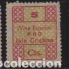 Francobolli: I. CRISTINA-HUELVA-, 5 CTS, TIPO- 5 PEQUEÑO- PRO I. CRISTINA- VER FOTO. Lote 199327488