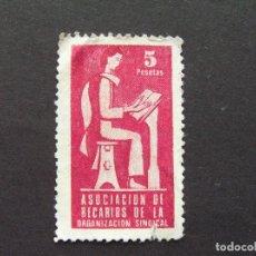 Sellos: VIÑETA 5 PESETAS DE LA ASOCIACION DE BECARIOS DE LA ORGANIZACION SINDICAL. Lote 199364770